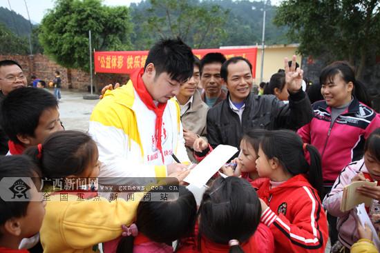 广西体彩征集15所学校进行捐赠 10月17日报名截止