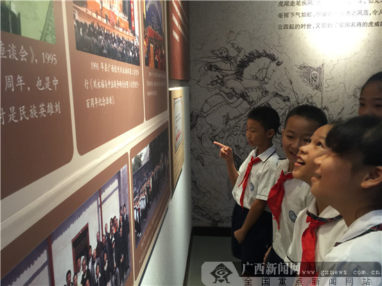 钦州:刘永福纪念馆开馆并免费向公众开放