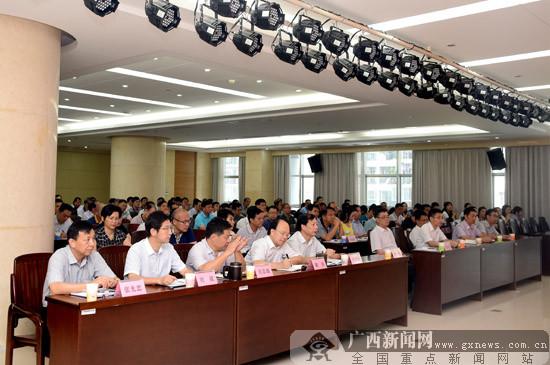 自治区海洋和渔业厅举办党风廉政建设专题报告会