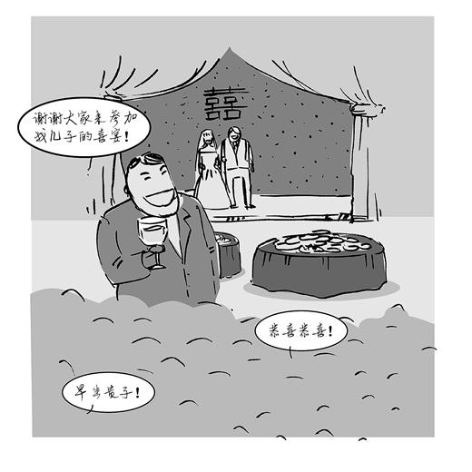 【画中话】死活都要收