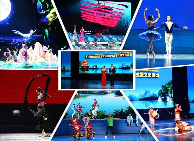 高清:第七届桂林国际山水文化旅游节开幕
