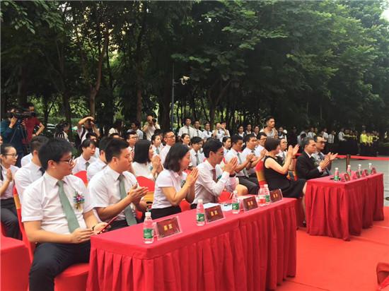 广源集团与万科物业战略合作签约仪式圆满成功