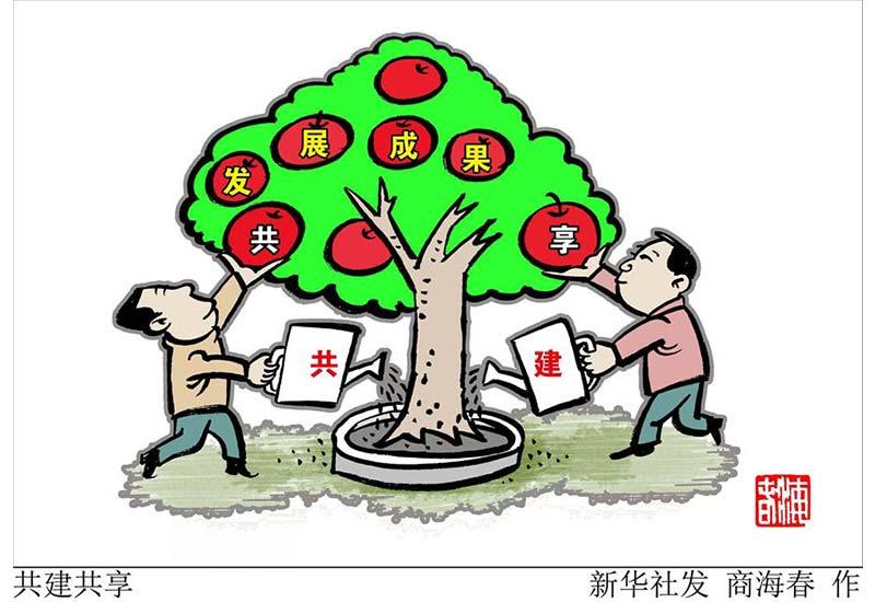 """""""始终同人民想在一起、干在一起""""――中国共产党率领亿万人民实现中国梦的政治本色与力量源泉"""