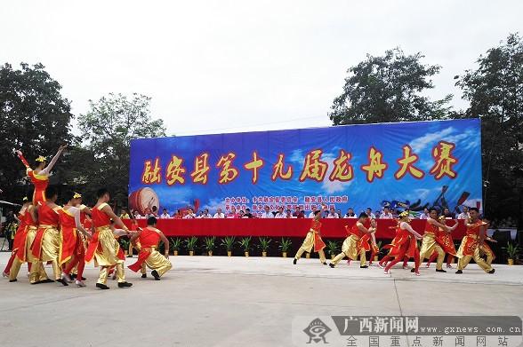 千人竞渡号子壮——融安县举行第十九届龙舟大赛