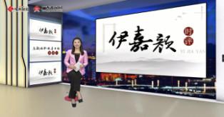 """""""广西云""""融媒体生态系统融媒演播厅"""