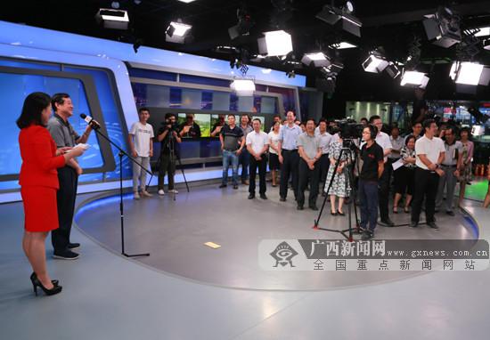 """""""广西云""""中央厨房启动试运行 融媒演播厅正式启用"""