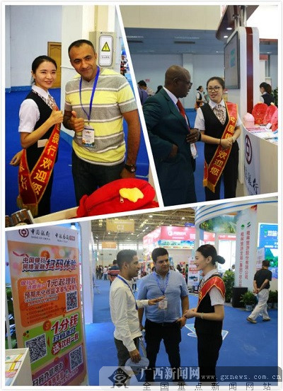 中国银行桂林分行连续三年服务中国—东盟博览会旅游展