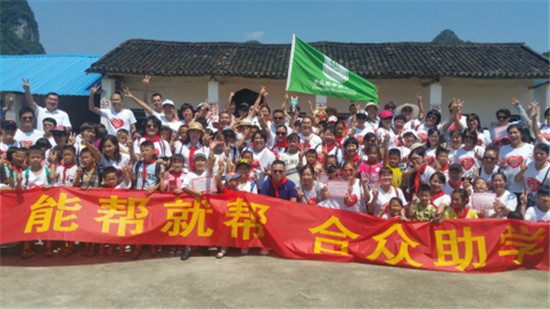 广西合众助学柳州爱心车队走进柳州板料村小学