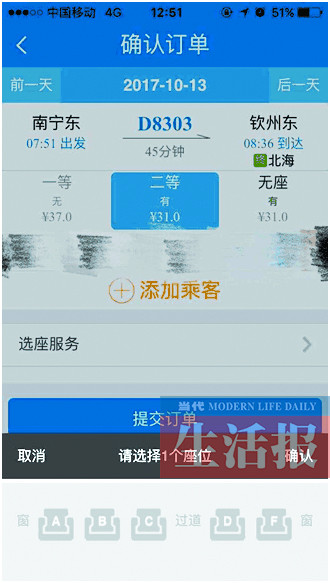 10月13日焦点图:环广西赛(南宁站)赛道范围出炉 请注意绕行