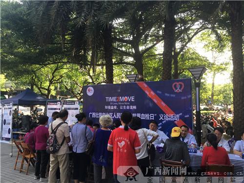 """广西人民医院举办""""世界血栓日""""义诊活动"""