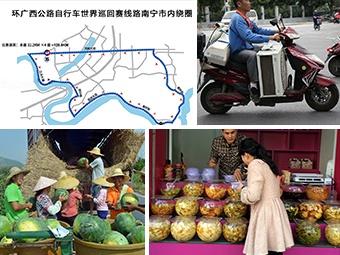 """广西这条公路火到国外 外媒惊呼""""世界最美""""(组图)"""