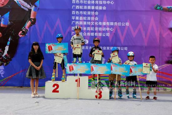以赛事引导发展 百色举办第二届青少年轮滑公开赛