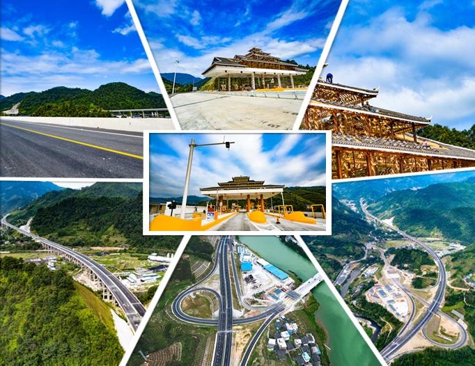 桂林龙胜:全力冲刺桂三高速公路项目建设(组图)