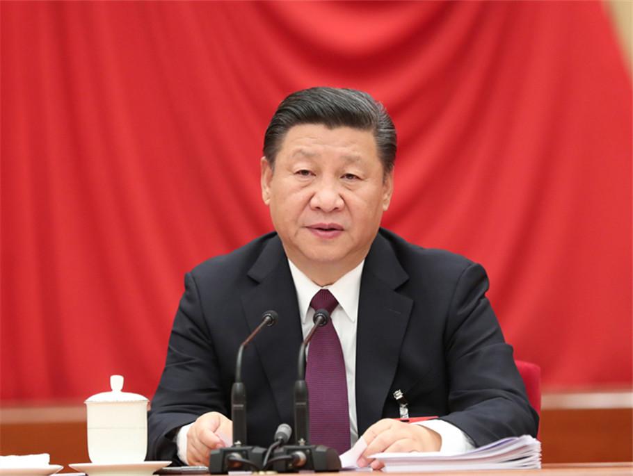 中国共产党第十八届中央委员会第七次全体会议