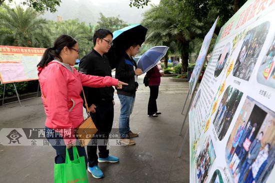 凌云开展2017年扶贫日宣传服务活动(图)