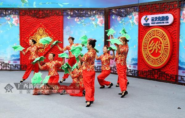 第三届中国罗汉果节开幕 央视《乡约》走进永福