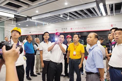 地铁2号线试运营预检查按期完成 专家组预检查意见提出整改要求