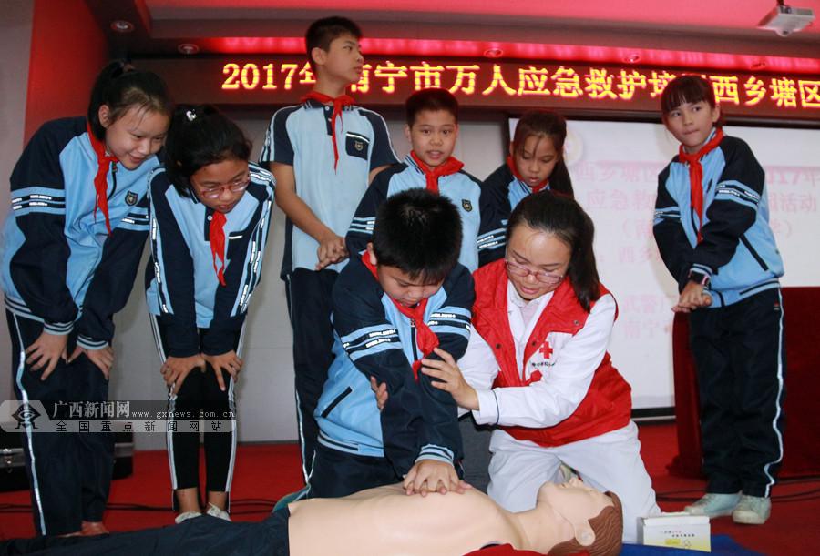提高孩子自救互救技能 急救培训进校园(图)