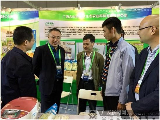 来宾市展团产品闪耀第12届广西农交会