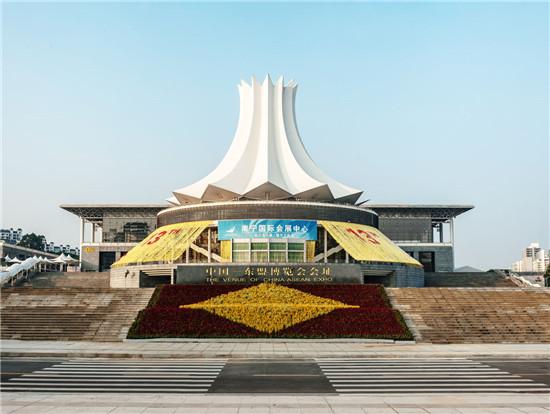 南宁国际会展中心是中国-东盟博览会的永久举办地,也是南宁的地标建筑
