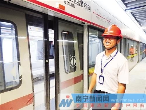 """【我的这5年】""""管家""""事无巨细服务南宁地铁建设"""