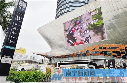 承办赛事经验越来越足 社会各界点赞南宁城市建设