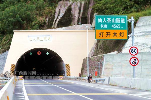 桂三高速公路将于10月26日通车 记者提前实地探营