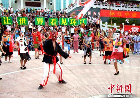 资料图:毛南族傩舞。 陈金文 摄