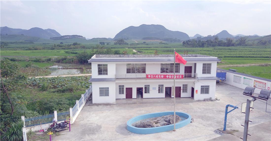 广西壮族自治区柳州市柳城县寨隆镇下寨村