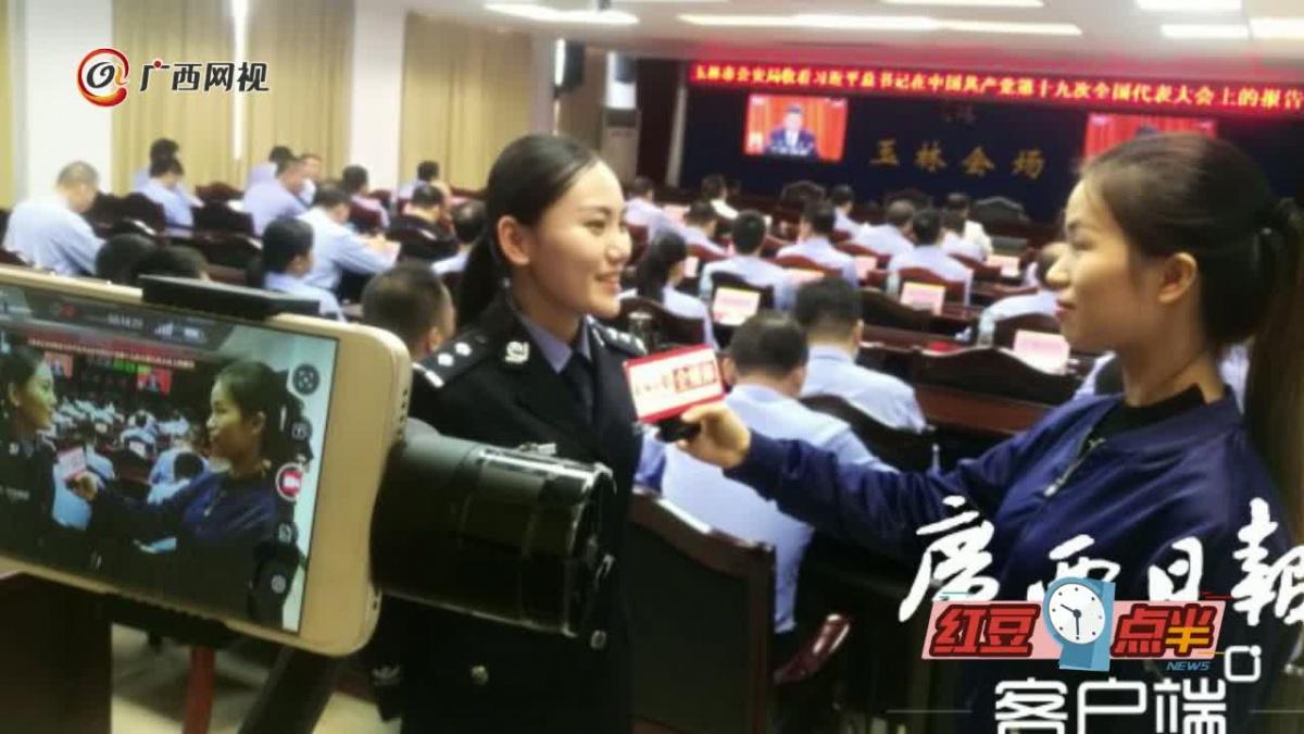 """""""广西云""""广西区市主流媒体联盟""""京桂连麦"""""""
