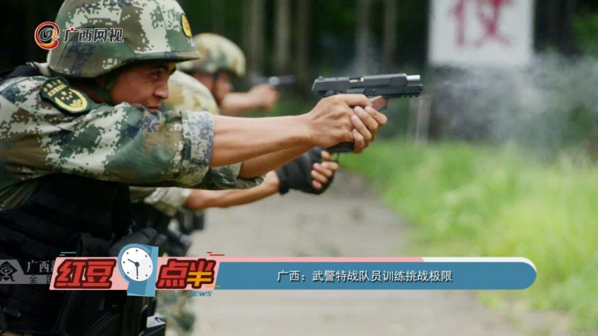 广西:武警特战队员训练挑战极限