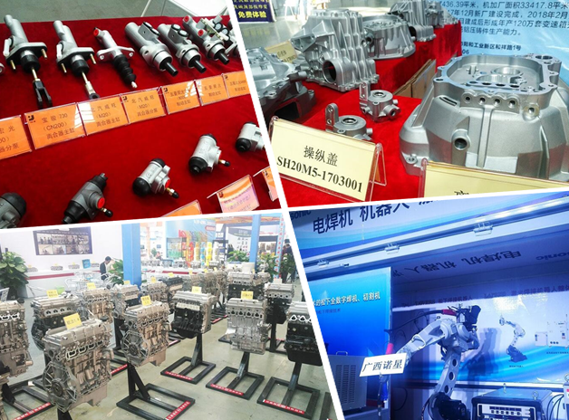 高清组图:中国—东盟(柳州)汽博会零部件展开幕