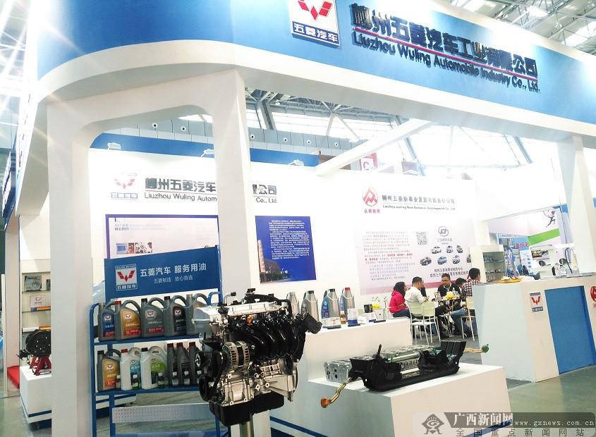 高清组图:中国―东盟(柳州)汽博会零部件展开幕