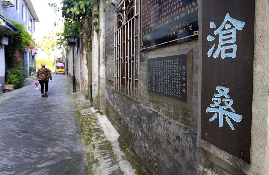 历时3年改造 柳州:古巷展秀颜老街拓新景(组图)