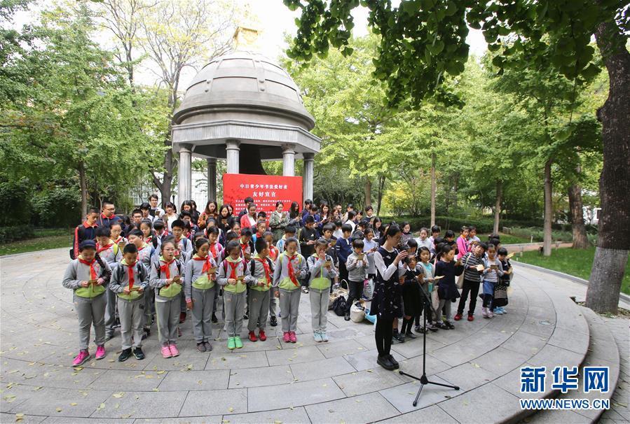 中日青少年交流书法共祝两国和平友好