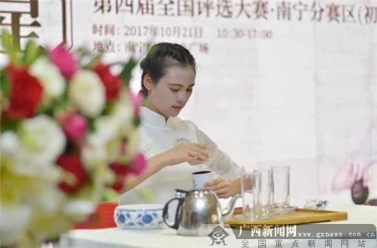 茶情抢先看 第7届南宁茶博会11月3日开幕