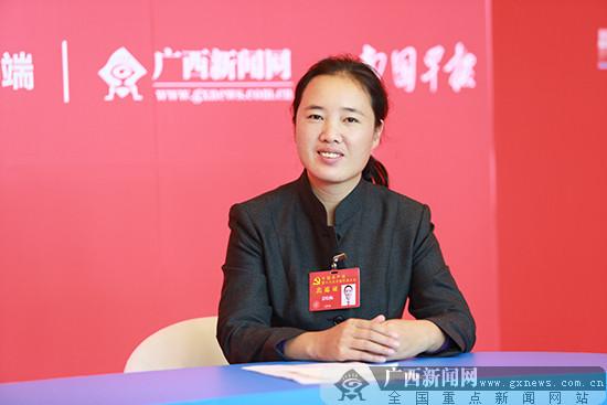专访十九大代表、忻城北更乡中心小学教师蒙晓梅