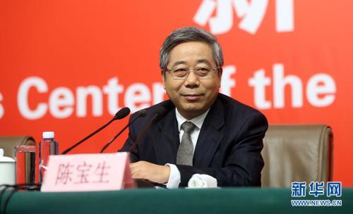 教育部部长陈宝生:到2020年基本普及高等教育