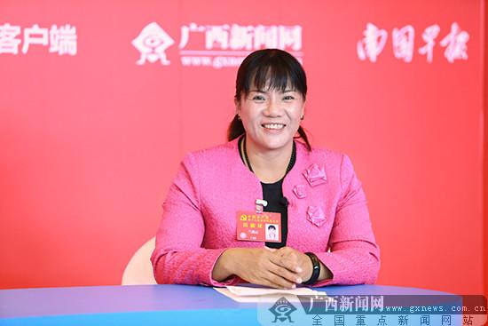 专访十九大代表、柳州市业余体校副校长兰燕云