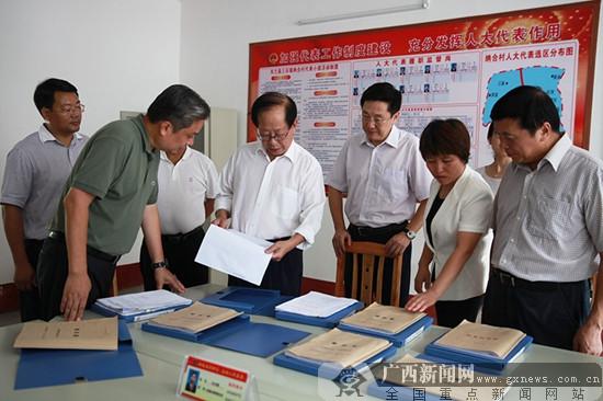 自治区人大常委会副主任危朝安到河池市东兰县调研