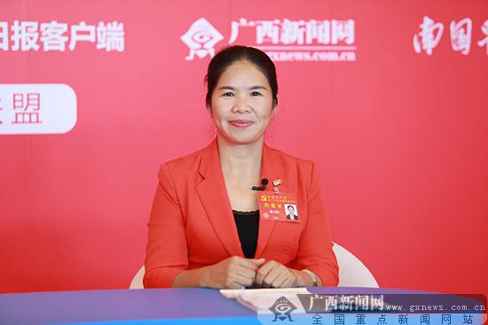 专访十九大代表、阳朔白沙镇蕉芭林村党支部书记赖玉梅