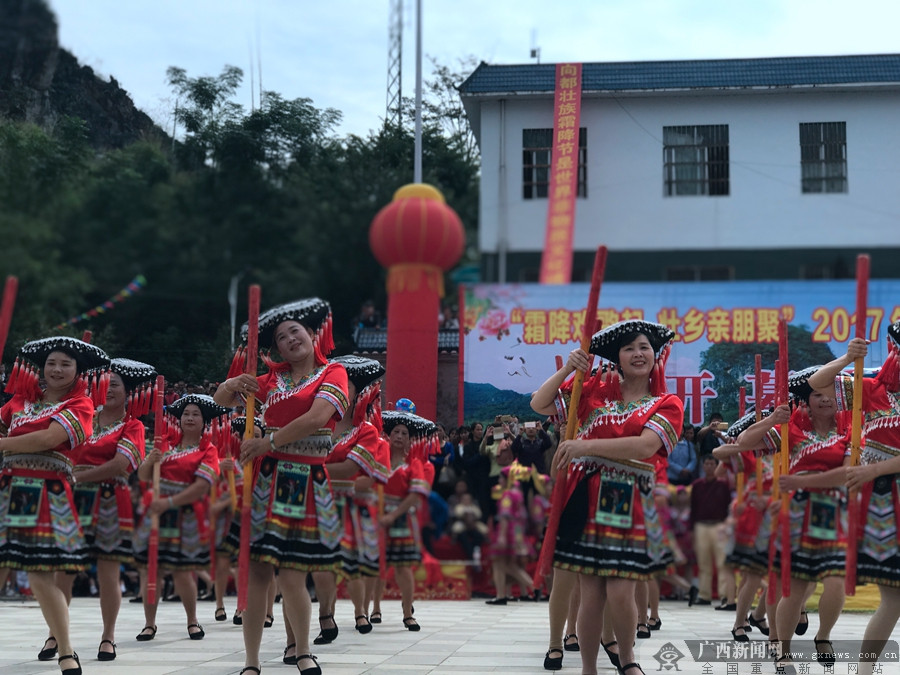 高清:2017年壮族霜降节在崇左市天等县举行