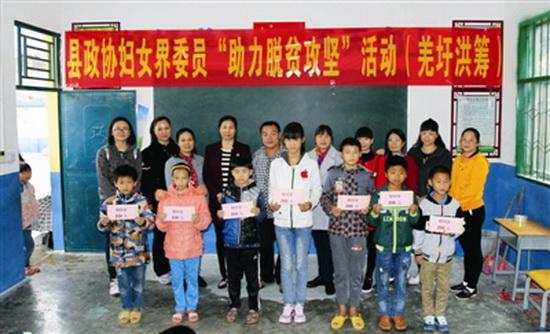 大化政协妇女界委员携手医生赴羌圩开展帮扶活动