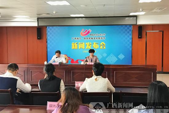 南宁市良庆区民俗文化旅游节将于10月27日开幕