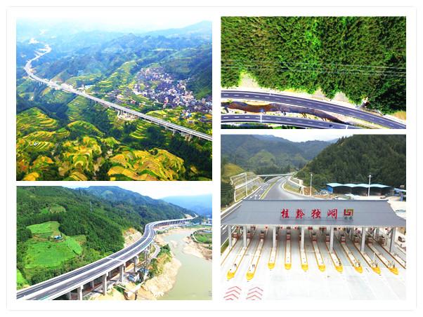 10月26日核心图:桂三高速正式通车 免费规范出炉
