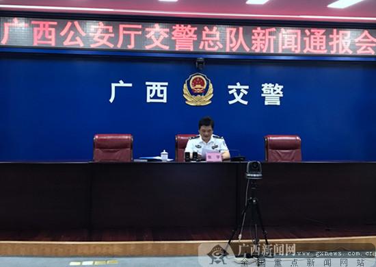 广西交警通报今年1-9月重点车辆交通违法等情况