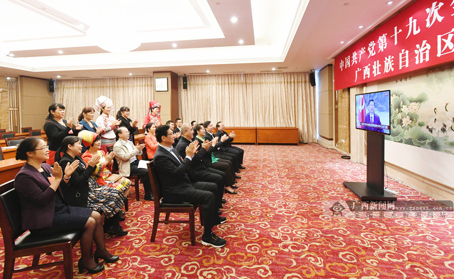 """十九大广西党代表表示:""""坚决拥护新一届中央领导集体"""""""