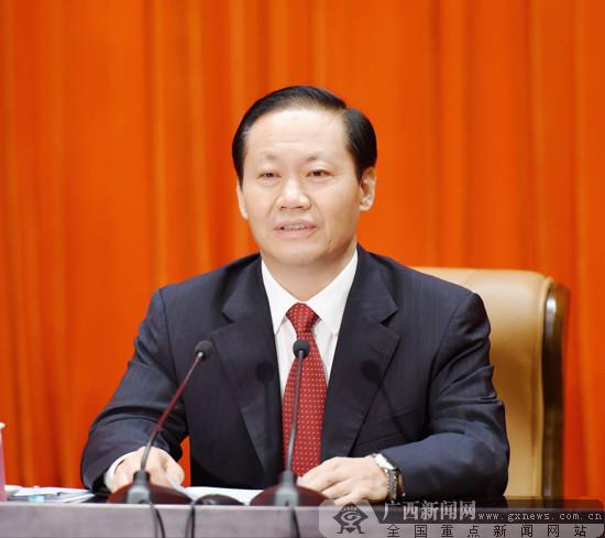自治区党委召开全区传达学习党的十九大精神大会