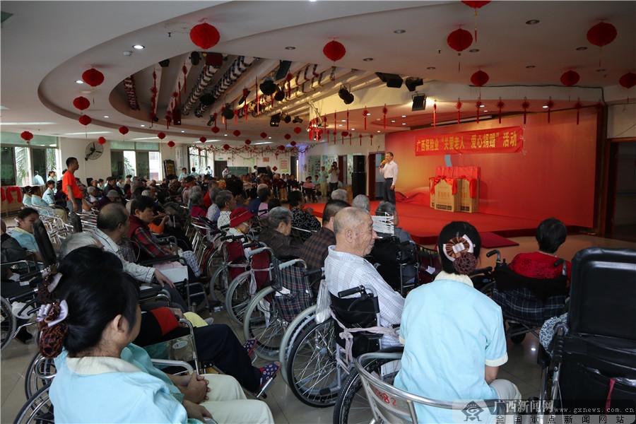 广西保险业开展重阳节敬老公益活动
