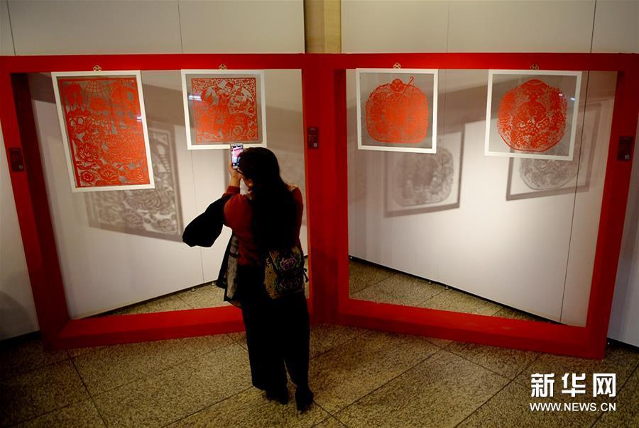 剪纸传统与创新艺术邀请展在京举行